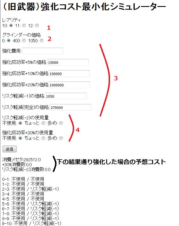 SnapCrab_NoName_2016-9-4_19-12-49_No-00